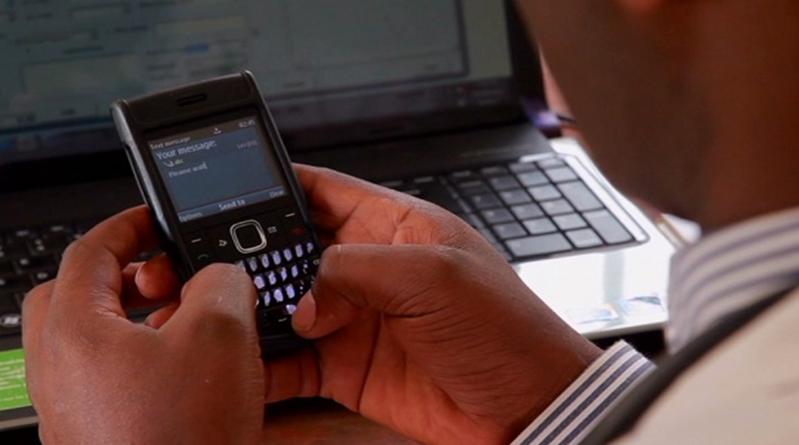 government-mobile-savings-bond