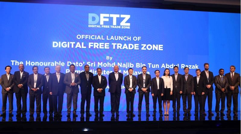DIGITAL FREE TRADE ZONE DFTZ