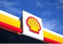 Shell signs Final Investment Decision agreement for 300 million cubic feet of gas with its joint venture partners