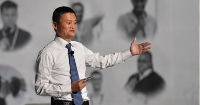 Jack Ma, Alibaba's Founder, Launches $10M African Netpreneur Prize