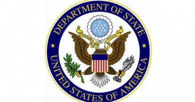 US DEPARTMENT OF TRADE
