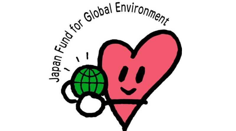 APAN FUND FOR GLOBAL ENVIRONMENT