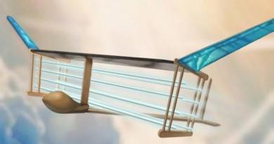 V2 (Version 2 EAD Airframe)