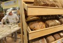 Why German bread is the best in the world by Marcel Kruger, CNN