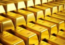 Nigeria's first gold refinery to begin operation in first half of 2019