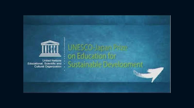 UNESCO JAPAN PRIZE