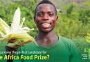 Call for Nominations: 2019 Africa Food Prize