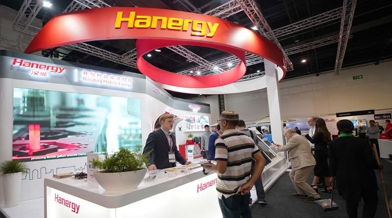 hanergy