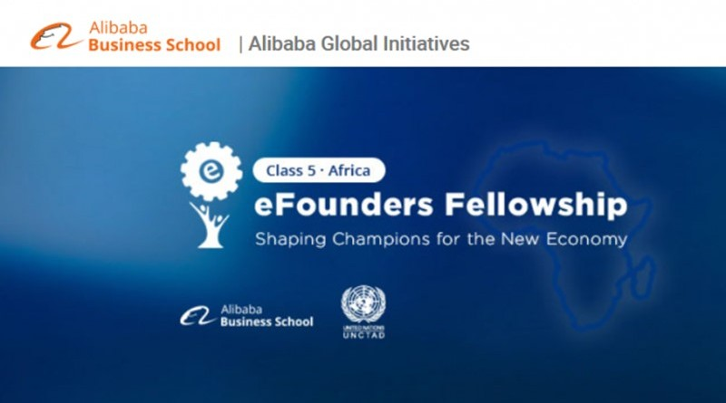 Alibaba Group eFounders Class 7 – Africa Fellowship Program 2019