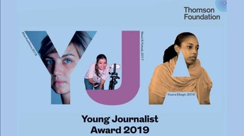 YOUNG JOURNALIST AWARD 2019