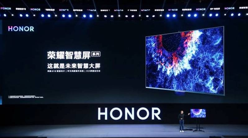 HONOR VISION SMART TV POWERED BY HUAWEI'S HarmonyOS