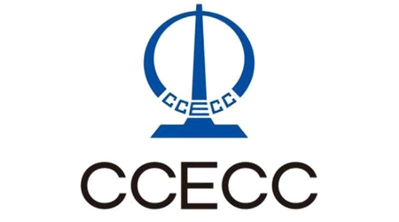China Civil Engineering Construction Corporation CCECC